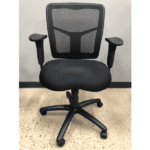 AR-1501 Express Office Chair - Front