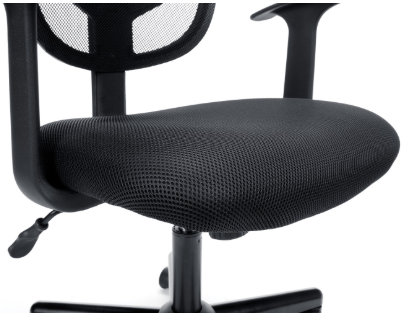 Values Black Mesh Office Task Chair - Fixed Armrests - Seat
