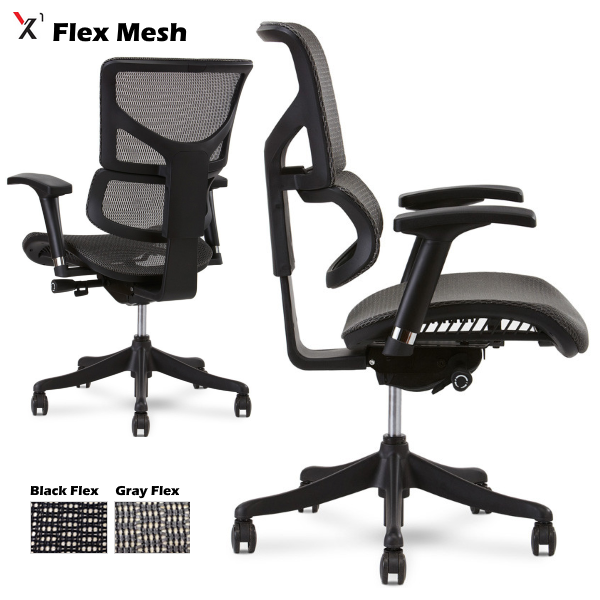 X1 Mesh Office Task Chair Side & Rear View