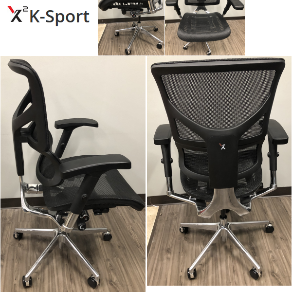 XChair Black Mesh Side and Rear View