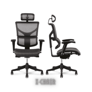 Benefits of Using X Chairs